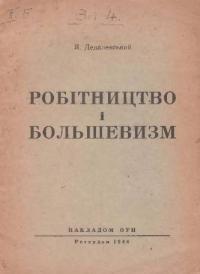 book-9833