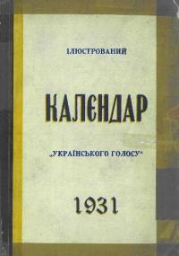book-9837
