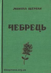 book-9838