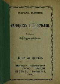 book-984