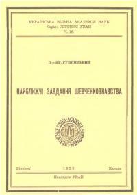 book-9841