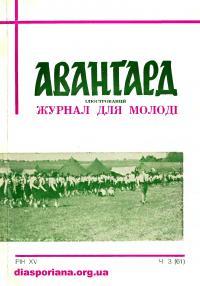 book-9842