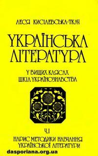 book-9843