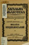 book-985