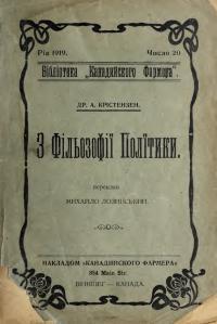book-9853