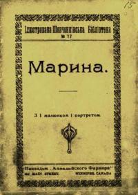 book-9854