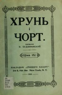 book-986