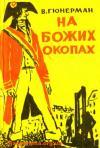 book-9866