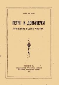 book-9867