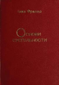 book-9868