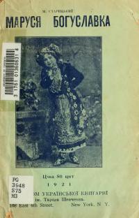 book-987