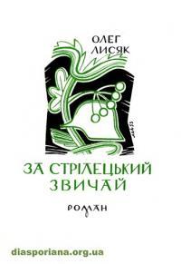 book-9879