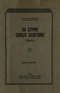 book-988
