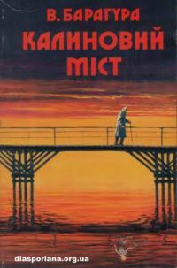 book-9880