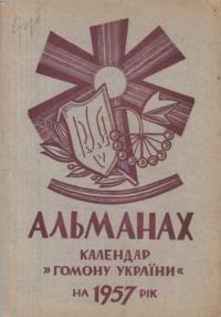 book-9883