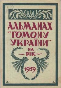 book-9884