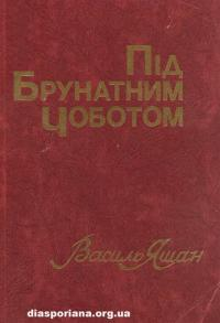 book-9886