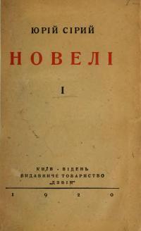 book-989