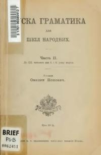 book-9891