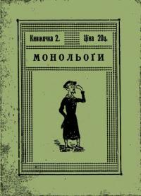 book-9892