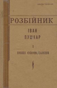 book-9893