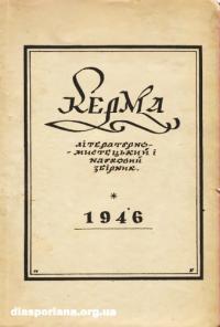 book-9897