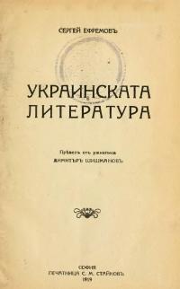 book-991