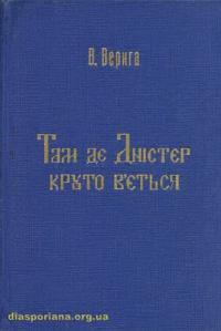 book-9911