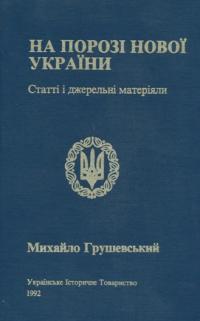 book-9914