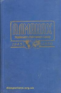 book-9915