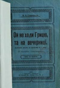 book-9916