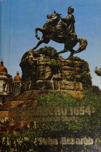 book-9918