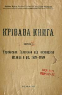 book-992