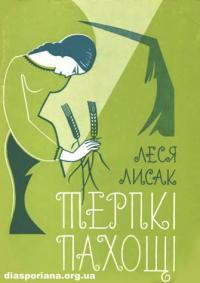 book-9925
