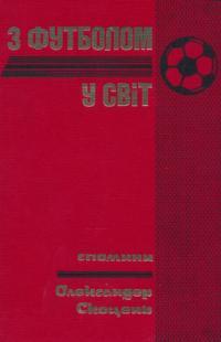 book-9926