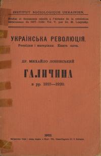 book-993