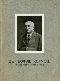 book-9930