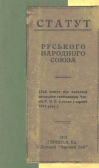 book-9932