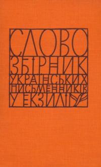 book-9935