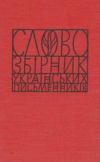 book-9936