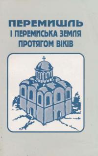 book-9937
