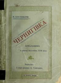 book-994