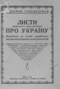 book-9944