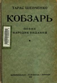 book-995