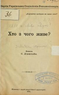 book-996