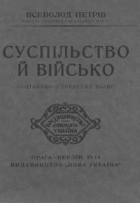 book-9962