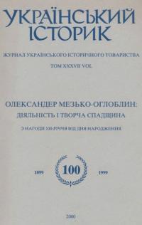book-9968