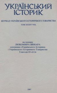book-9969
