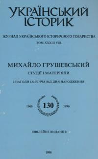 book-9970
