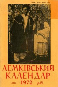 book-9978